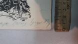 Неймарк Л. Літо туристичне 1983р. малюнок туш, фото №10