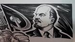 Мартинюк П. Мир Слава КПСС 1960-70рр малюнок туш, фото №7