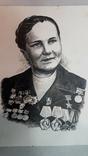Мартинюк П. Орденоносиця 1960-70рр, фото №2