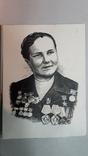 Мартинюк П. Орденоносиця 1960-70рр, фото №3