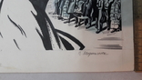 Мартинюк П. Конституція 1960-70рр малюнок, туш, фото №6