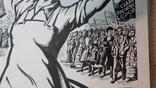 Мартинюк П. Конституція 1960-70рр малюнок, туш, фото №8