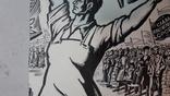 Мартинюк П. Конституція 1960-70рр малюнок, туш, фото №9