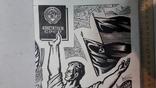 Мартинюк П. Конституція 1960-70рр малюнок, туш, фото №10