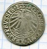 Гріш 1535р., фото №3