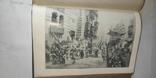Новый энциклопедический словарь. Брокгауз и Ефрон. Том 25 и том 27, фото №11