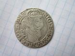 Шестак 1623г., фото №2