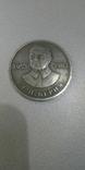 50 рублей 1983 года СССР Л.П. Берия 1953 год копия, фото №2