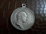 """Медаль За ползно"""" Олександра І  - Копія - не магнітна, посрібнена -дзвенить, фото №2"""