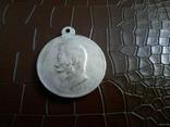 """Медаль За  особливі військові заслуги"""" Миколи ІІ - Копія - не магнітна, посрібнена, фото №3"""