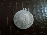 """Медаль За  особливі військові заслуги"""" Миколи ІІ - Копія - не магнітна, посрібнена, фото №2"""