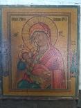 Икона  Богородицы Утоли мои болезни, фото №3