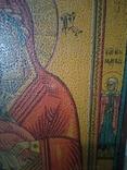 Икона  Богородицы Утоли мои болезни, фото №6