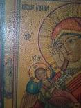 Икона  Богородицы Утоли мои болезни, фото №7
