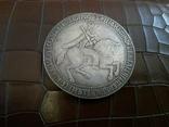 1 рубль Олексія Михайловича Московія -Копія, не магнітна,  посрібнення 999, фото №2