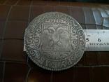 1 рубль Олексія Михайловича Московія -Копія, не магнітна,  посрібнення 999, фото №3