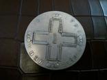 1 рубль 1798 року  Копія, не магнітна,  посрібнення 999, фото №2