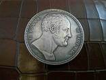1 1/2  РУБЛЯ 1836 року Росія. Копія. не магнітна- посрібнена, фото №2