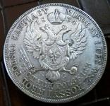 5 злотих  1834 року Росія для Польщі Копія, не магнітна,  посрібнення 999, фото №2