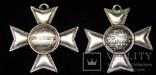 Крест За взятие Базарджика 1810 Александр I, копия, фото №2