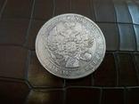 1 рубль 1853 року .  Копія, не магнітна,  посрібнення 999, фото №3