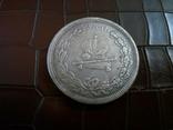 1 рубль 1883  року .  Копія, не магнітна, посрібнення 999, фото №3
