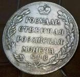 1 рубль 1803 року . Копія, не магнітна,  посрібнення 999, фото №3