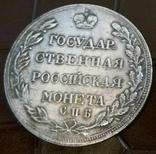 1 рубль 1803 року . Копія, не магнітна,  посрібнення 999, фото №2