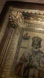 Икона св Николая, фото №10