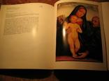 Северо-итальянская живопись, фото №10