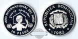 Доминиканская Республика 10 песо 1982 ПРУФ серебро, фото №2
