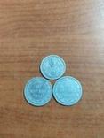 3 серебряных Монеты, фото №2