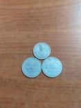 3 серебряных Монеты, фото №3