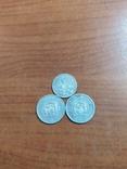 3 серебряных Монеты, фото №5