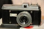 Фотокамера Bilora Radix Karat Rapid, фото №2