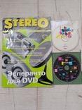 Два компакт диска и журнал Stereovideo січень 2003р.одним лотом, фото №3