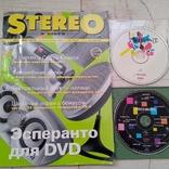 Два компакт диска и журнал Stereovideo січень 2003р.одним лотом, фото №2