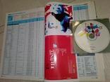 Два компакт диска и журнал Stereovideo січень 2003р.одним лотом, фото №13