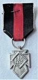 Серебряный Крест Заслуги УПА 1 клясу, реплика, №034, фото №2