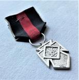 Серебряный Крест Заслуги УПА 1 клясу, реплика, №034, фото №8