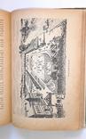 Спутник деревенского физкультурника. 1948 год, фото №3