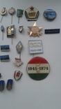 Знаки в тяжелом металле Венгрия старые .32 штуки, фото №9
