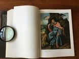 Книга по искусству СССР 1978 г художники венецианской террафермы, фото №5