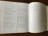 Книга по искусству СССР 1977 г Веласкес в музеях СССР В. Кемеров, фото №6