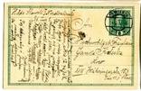 Маркована картка австріі, фото №2