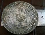 1 рубль 1825 року . Копія, не магнітна,  посрібнення 999, фото №3