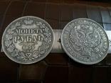 1 рубль 1832 року . Копія, не магнітна,  посрібнення 999.Лот-1штука., фото №2