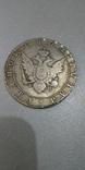 Рубль 1802 года СПБ-АИ, копия монеты, фото №3