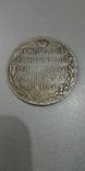 Рубль 1803 года СПБ-ФГ, копия монеты, фото №2
