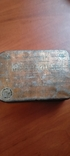 Коробка монпансье ф-ка Бабаева, фото №10